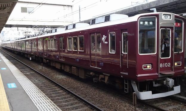 阪急電車8000系