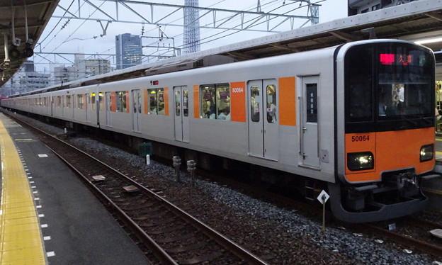 東武スカイツリーライン50050系(守永真彩氏誕生日に曳舟駅で撮影)