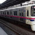 京王線系統9000系(AJCC前日に府中駅で撮影)