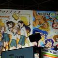 Photos: コミケ92 スマイラルブース ヤマノススメ &てーきゅう