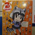 コミケ92 けものフレンズ2期 宣伝ポスター