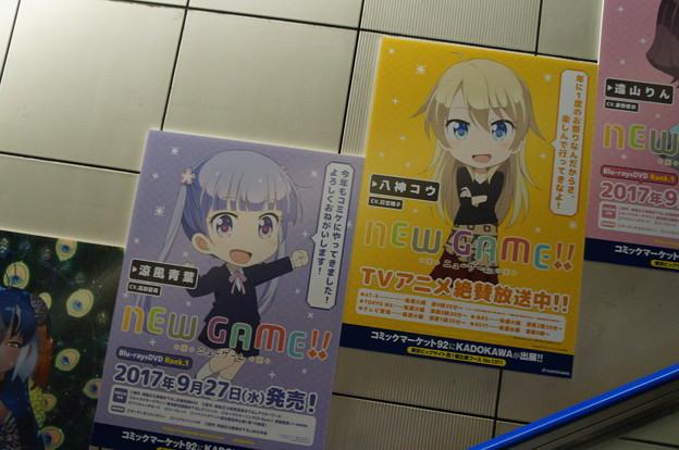 コミケ92 NEW GAME!! 青葉 八神 壁面広告
