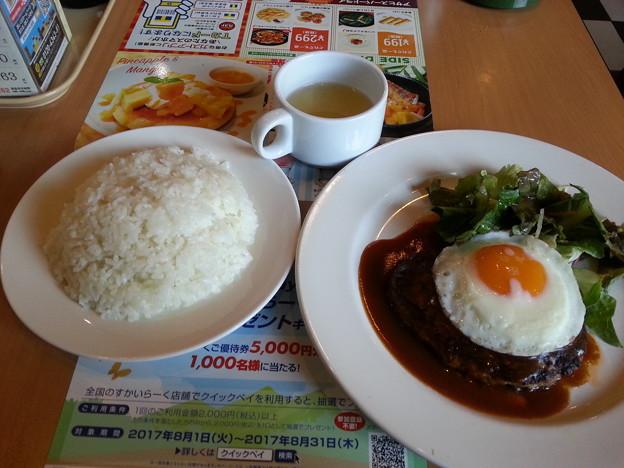 ガスト 目玉焼きハンバーグランチ(*^^*)
