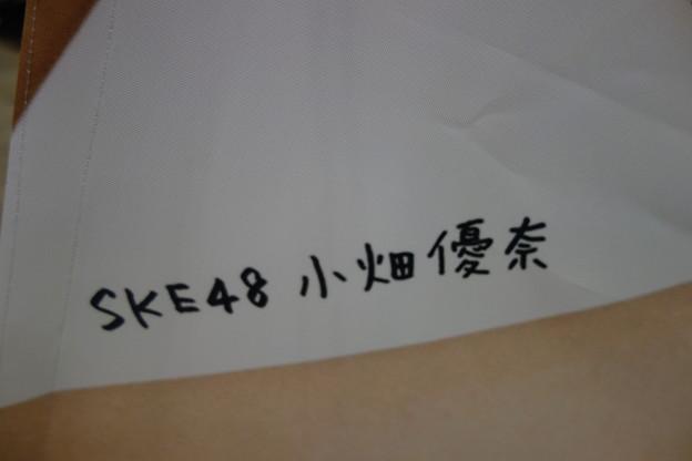 SEK48 小畑優奈