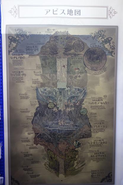 アビス地図