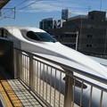 写真: 旅行行ってきます~\(^-^)/