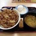 松屋 牛丼大盛り 生卵 (*^。^*)