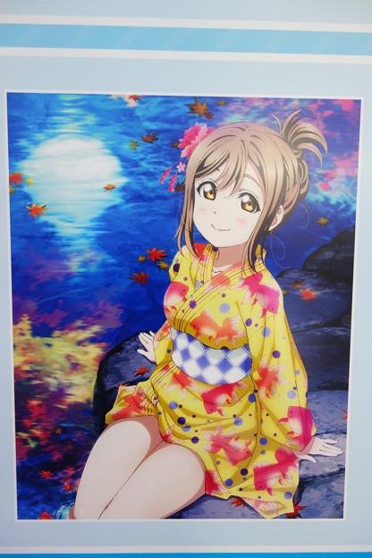 Photos: 花丸ちゃんの浴衣可愛いずら~o(*^▽^*)o~♪