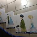 Photos: コミケ93 国際展示場駅 多田くんは恋をしない 壁面広告
