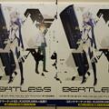Photos: コミケ93 国際展示場駅 BEATLESS ビートレス 壁面広告