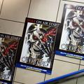 Photos: コミケ93 国際展示場駅 オーバーロード