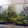 Photos: コミケ93 国際展示場駅 ハクメイとミコチ 壁面広告