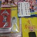 Photos: コミケ93 戦利品 ポプテピピック モバイルバッテリー
