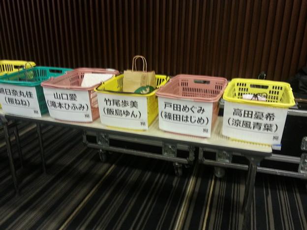 ニューゲーム イベント出演者 プレゼントBox