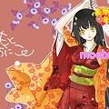Photos: hinomoto_oniko_1600-1000_logo