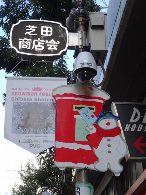 2017.12.2   芝田商店街