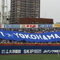 Photos: I☆YOKOHAMA