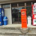 Photos: 東京都あきる野市五日市街道沿い丸ポスト