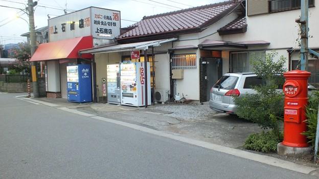 Photos: 東京都あきる野市 滝山街道付近 丸ポスト 現在撤去済み