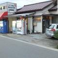 東京都あきる野市 滝山街道付近 丸ポスト 現在撤去済み