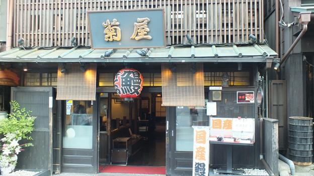 成田の鰻屋