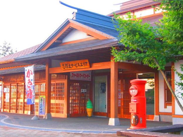 さがえサービスエリア 丸ポスト 2013年夏撮影。