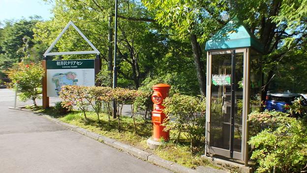 軽井沢 塩沢湖前丸ポスト