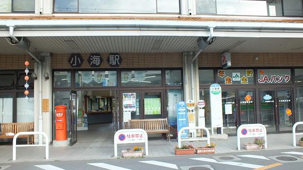 Photos: 長野県小海町 小海駅前丸ポスト
