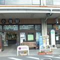長野県小海町 小海駅前丸ポスト