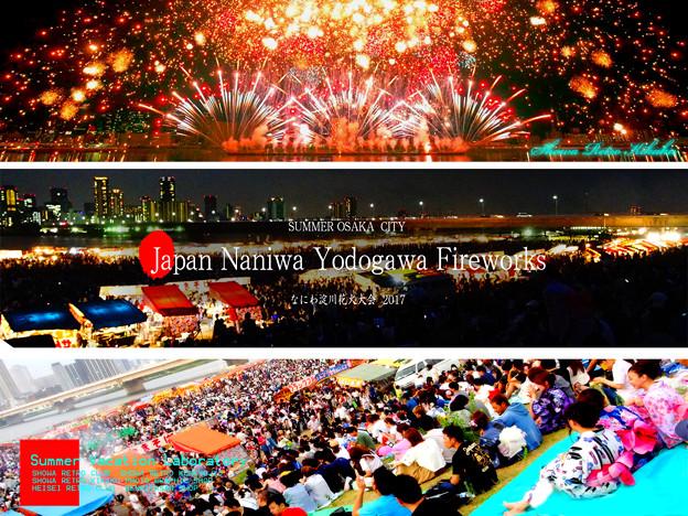 ★ 大阪府 大阪市 なにわ淀川花火大会 ★