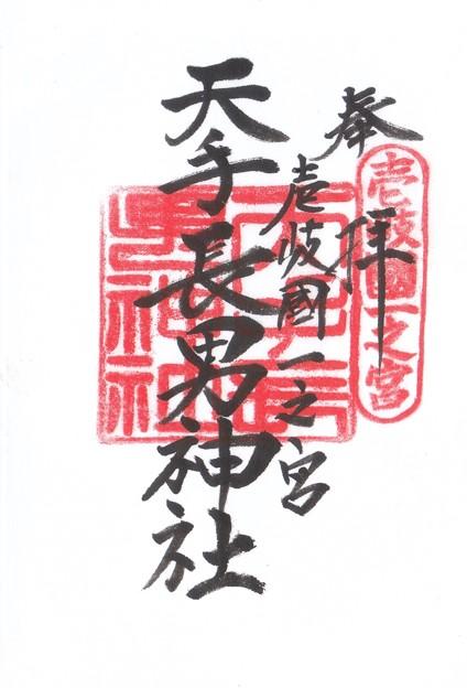 壱岐一宮・天手長男神社