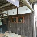 Photos: 房総半島 大多喜町 カフェ