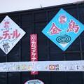 写真: 諏訪にて