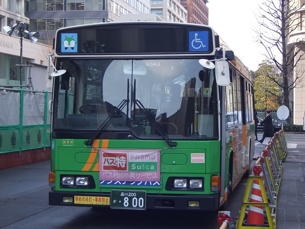 都営バスY-K543 2011-2-9