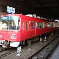Photos: 名古屋鉄道3534F@ク3634 2008-6-16