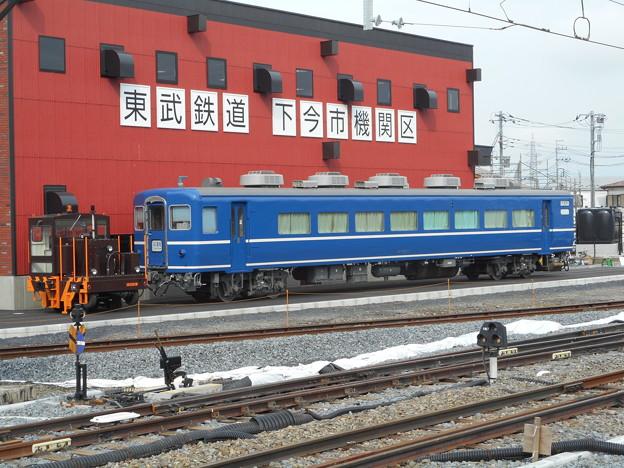 写真: 東武鉄道オハフ15 1+アント 2017-5-15