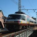 Photos: JR東日本485系「NO.DO.KA」 2003-1-25
