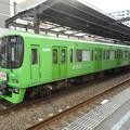 京王電鉄クハ8713 2017-10-1