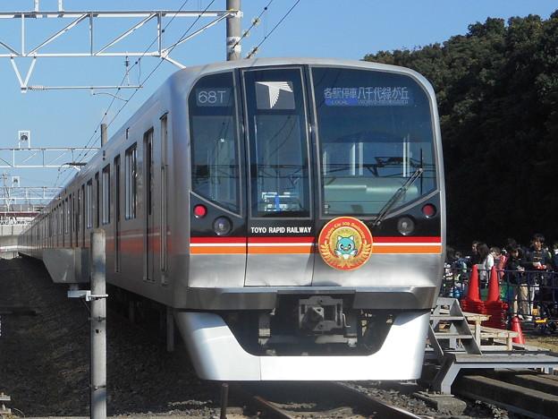 東葉高速鉄道2103F(C#2003) 2017-11-5