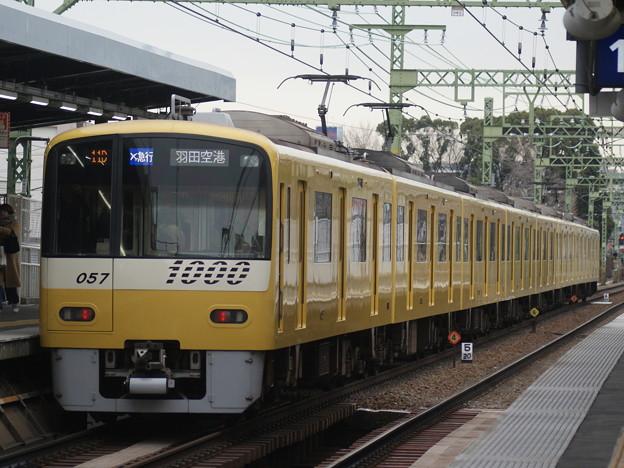 京浜急行電鉄1057F 2018-1-5