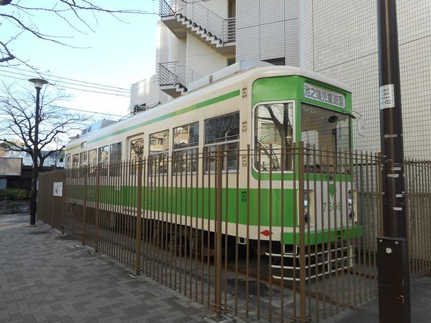 都電C#7506 2018-1-13/2