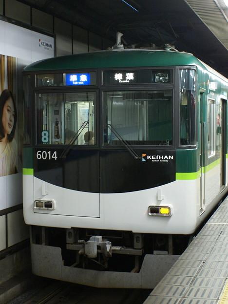京阪電気鉄道C#6014前面 2012-9-4