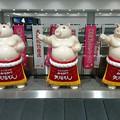 Photos: 名古屋へ