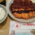 Photos: 矢場とん