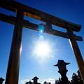 写真: 秋葉山本宮秋葉神社
