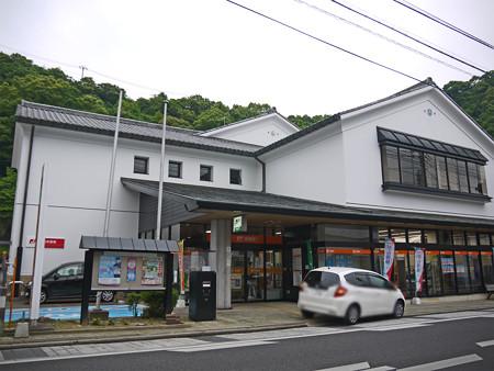 有田散策(8)