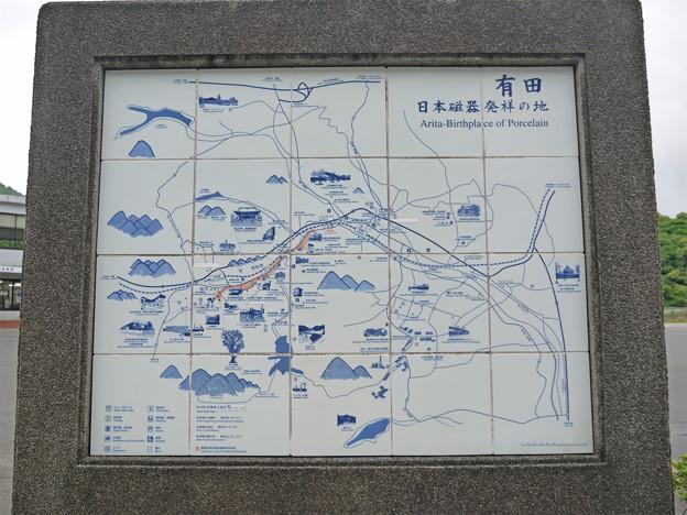 有田散策(1)
