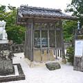 Photos: 陶山神社(9)