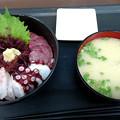 Photos: 志摩の海鮮丼屋