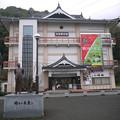 Photos: 錦帯橋・岩国美術館